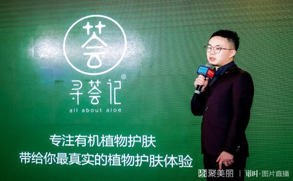 """#创业大赛:寻荟记,对专业对原料的""""执念"""""""