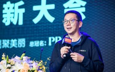 #创新大会 李丰:新一代快消品牌的崛起之路