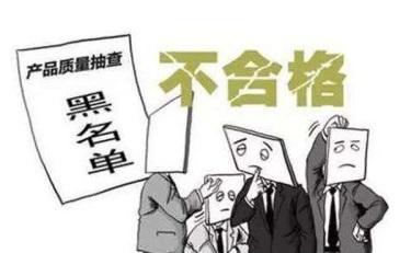 广州神彩等15家企业29个批次化妆品不合格
