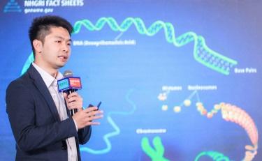 #科技论坛 叶睿:基因组学在个性化护肤中的应用