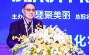 葛文耀:中国化妆品市场还存在非常大的创业空间