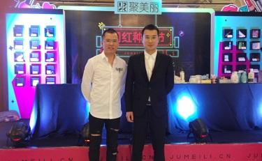 专访||吕义雄:公司机制必须平台化,才能产生更大的创新