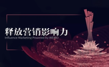 微博有多重要,韩国化妆品企业们开了个专题研讨会