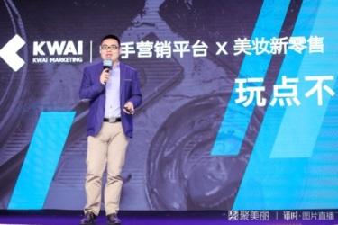 #创新大会 潘兵伟:'老铁'是我们的资源,'快品牌'是我们的目标