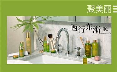 绿色美容、可持续发展、回收利用......国外高端美妆品牌在关注什么? 西行东渐⑩