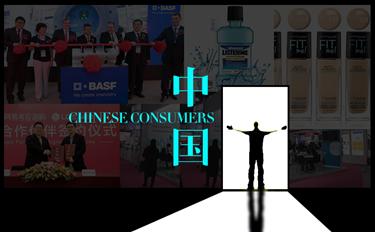 """苹果都肯搞特供了,那美妆巨头们又为中国市场开了哪些""""后门""""呢"""