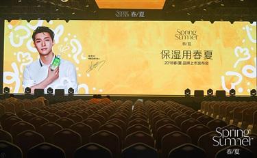 张艺兴助力春/夏品牌上市发布会,三好品牌欲与Z世代共成长