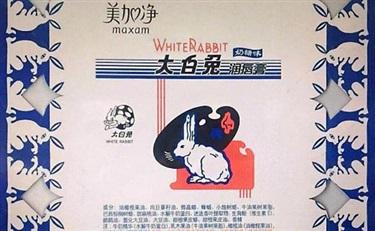 大白兔做唇膏马应龙做化妆品 网友:老干妈还不出腮红