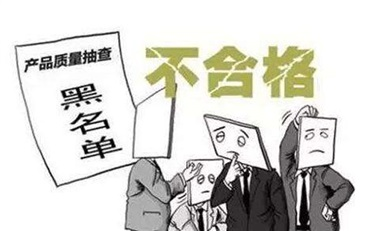 国家药监局:广州卡迪娜等21家企业28批次化妆品不合格