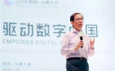 阿里巴巴CEO张勇:百货要被重新定义