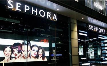 为吸引年轻消费者,丝芙兰在中国推出全渠道新零售概念
