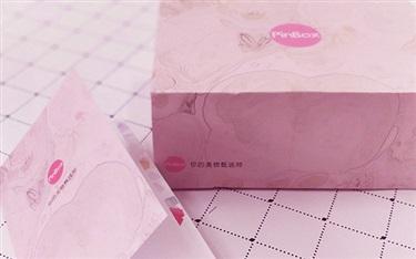 推出单月售价49元的美妆盒子,国内美妆订购模式发展如何?