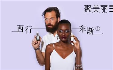 全面互联网时代美国化妆品市场的洞见与启示 西行东渐①