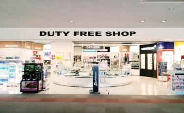 电商法影响韩国化妆品市场?韩方:不存在的