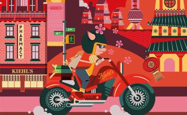 全球资讯067:科颜氏迎中国年开快闪店/大麻产品是美妆界的下一个大热门