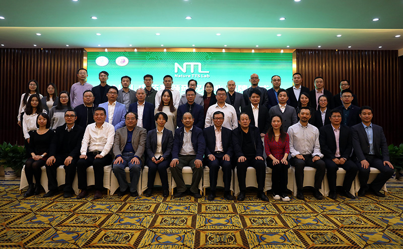 几十位产学研精英齐聚郑州,中药养颜研究迈出新的一步