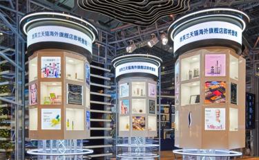 进博会上启动跨境电商业务,高端美妆零售商与时俱进