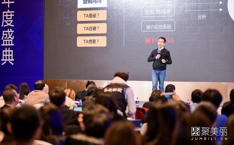 如何打造国货核心竞争力,薇诺娜创始人董俊姿分享了3个关键点