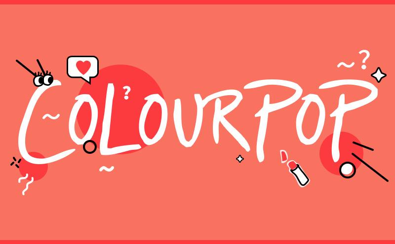 毫无背景的ColourPop怎样圈牢的互联网深度用户?