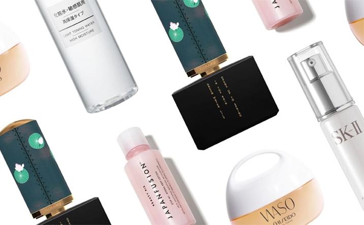 日本或將成中國化妝品進口NO.1/大集團又買買買了  #全球資訊111