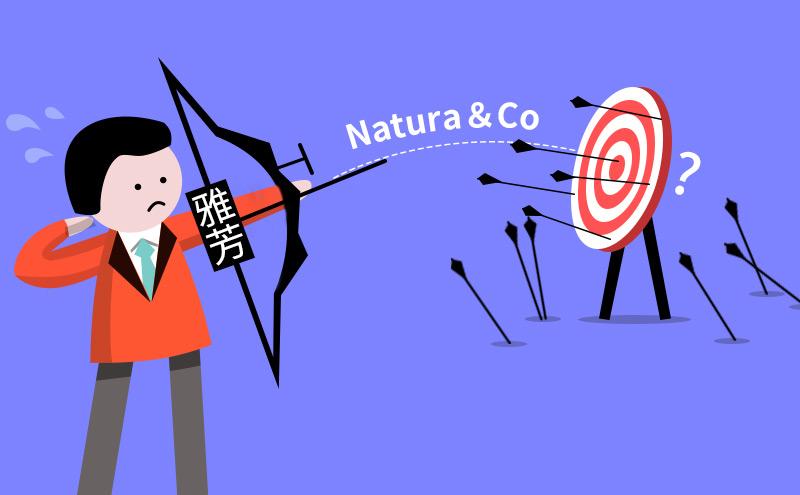 259億買下雅芳,會讓Natura&Co步入全球頂級化妝品集團嗎