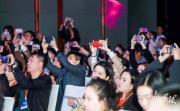 12位嘉宾现场解答青年崛起现况 有赞美业引领者大会在深圳举办