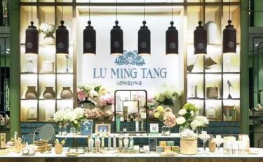 """""""中国概念新药妆""""将是2020年美容护肤产业新热点"""