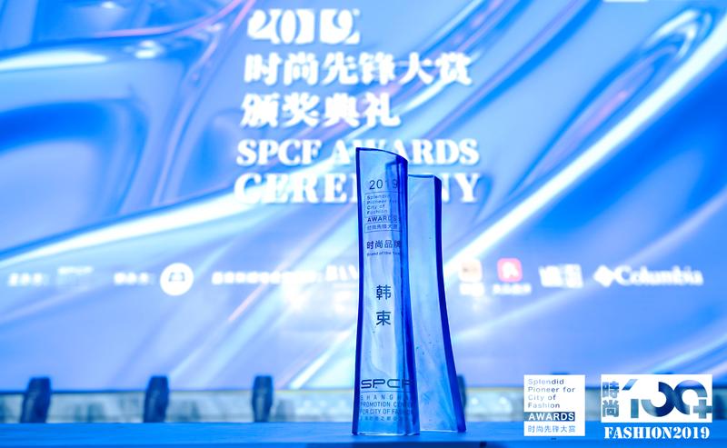 硬核研發天團助力 上美集團韓束品牌榮獲時尚品牌大獎