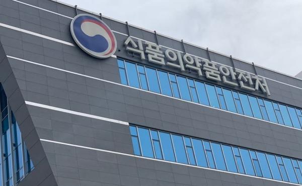 2020年韩国化妆品新法规盘点 强化化妆品安全标准