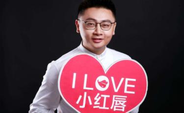 小红唇CEO姜志熹:国货美妆已成重要赛道 社群+C2M模式将带来机遇