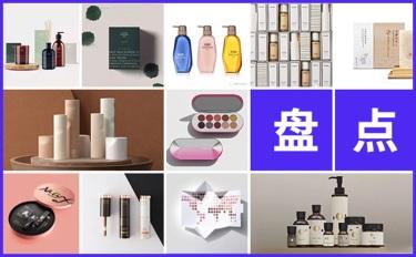 盘点| 最值得收藏的2019 年度全球美妆类目设计获奖作品集合