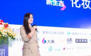 聚美丽CEO许文君:构建共生型新生态,是化妆品公司未来的竞争壁垒
