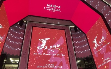 开挂的欧莱雅中国区大涨33%,电商与6大品类中国第一