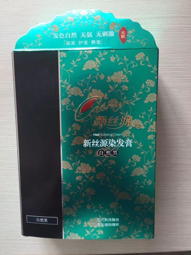 倩娜化妆品厂_广州5家化妆品企业停产整改,其中2家涉嫌违法被立案调查_聚美丽