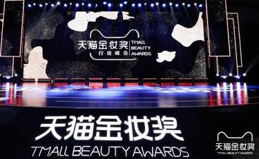 天猫将加大美妆新品孵化 2019年打造超过50个亿元单品爆款