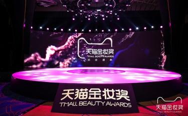 这个你没听过的品牌,和张大奕一起成为金妆奖新锐网红品牌