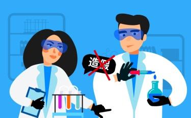 """""""摸著良心""""造假,中國化妝品原料有多少真實成分?"""