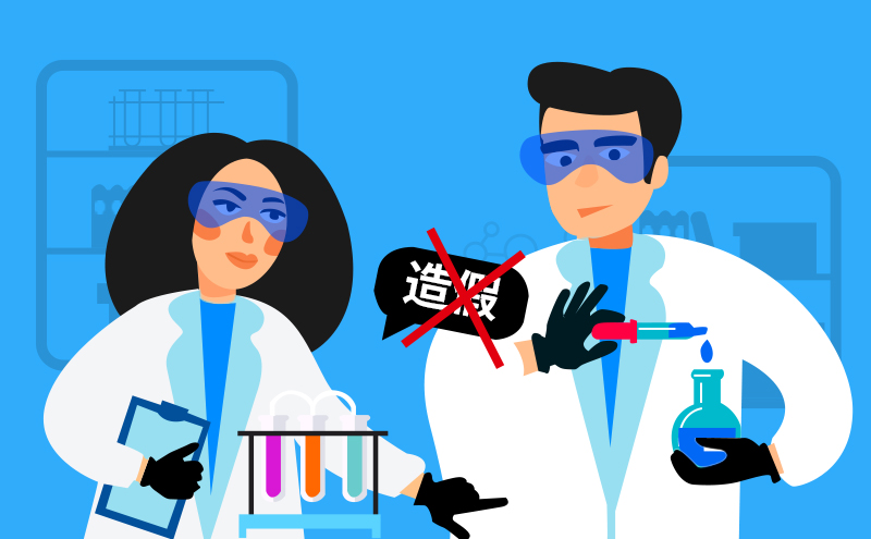 """""""摸着良心""""造假,中国化妆品原料有多少真实成分?"""