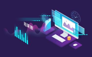 珀萊雅Q1主要經營數據公布 營收同比增長27.59%