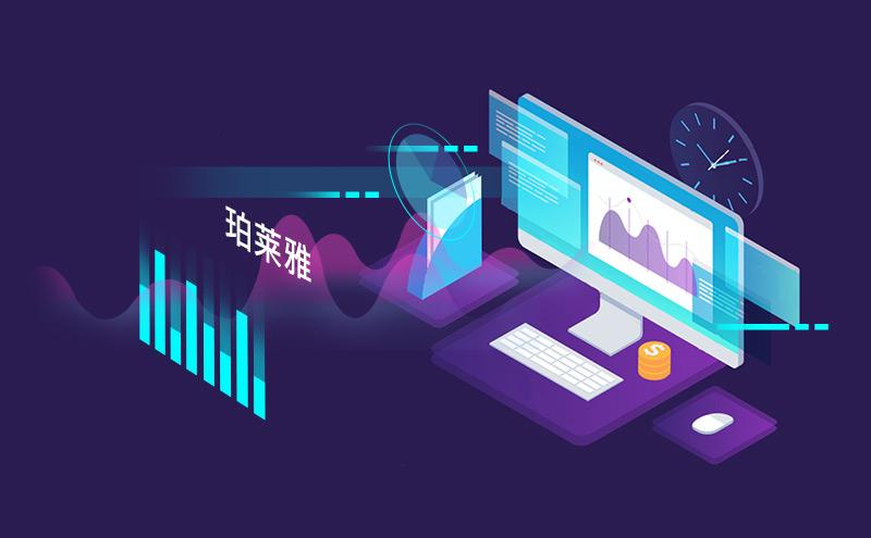 珀莱雅Q1主要经营数据公布 营收同比增长27.59%