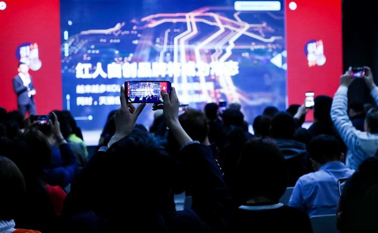 聚美丽行业论坛分享:新一代品牌崛起的时代机遇与核心能力