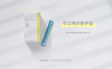 POLA ORBIS 集团牵手天猫国际,或引中国口服美容新风潮