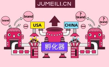 什么时候能出现中国版Fenty?解密明星自创品牌背后的孵化器