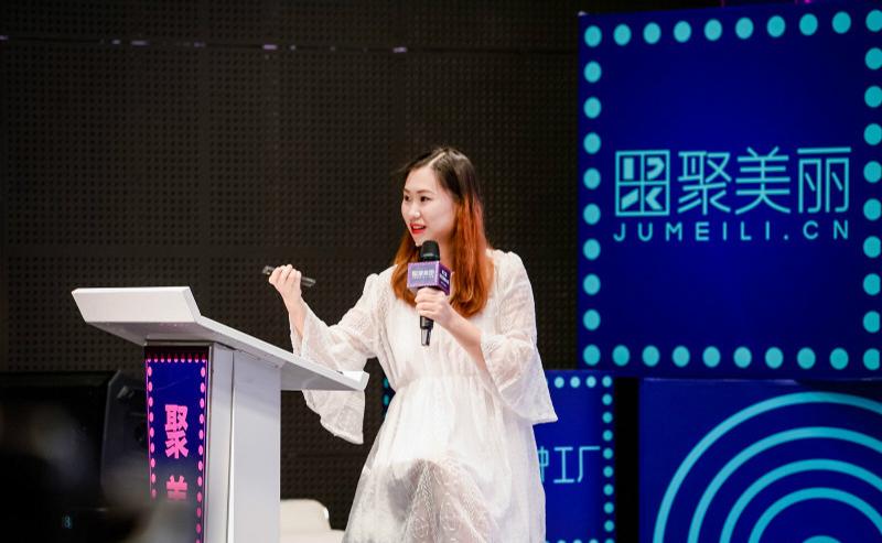 史晔侽:短视频时代下的抖音美妆新玩法#社交营销大会