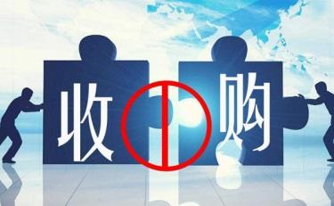 重组终止 华仁药业收购韩后告吹