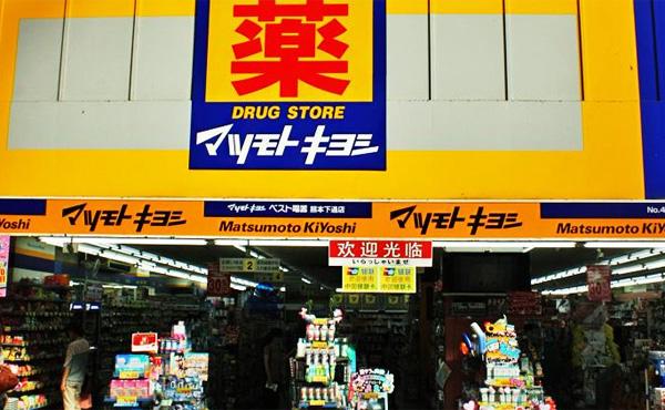 推动业绩增长 日本药妆店松本清计划在香港及越南开店