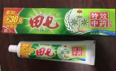 田七牙膏将于7月16日进行二次拍卖
