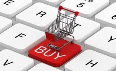 上半年全国网上零售额达4.82万亿,化妆品表现突出