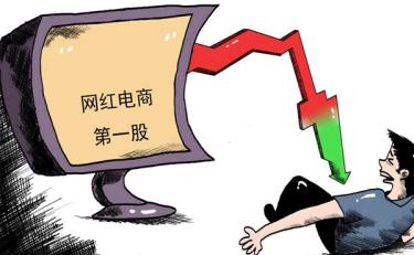 """第一季度亏逾2000万,""""中国网红第一股""""路在何方?"""