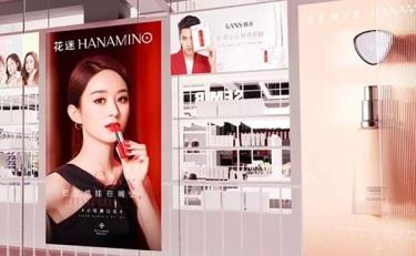 花迷联手森马开美妆集合店,彩妆会成为服装行业的增量引擎吗?